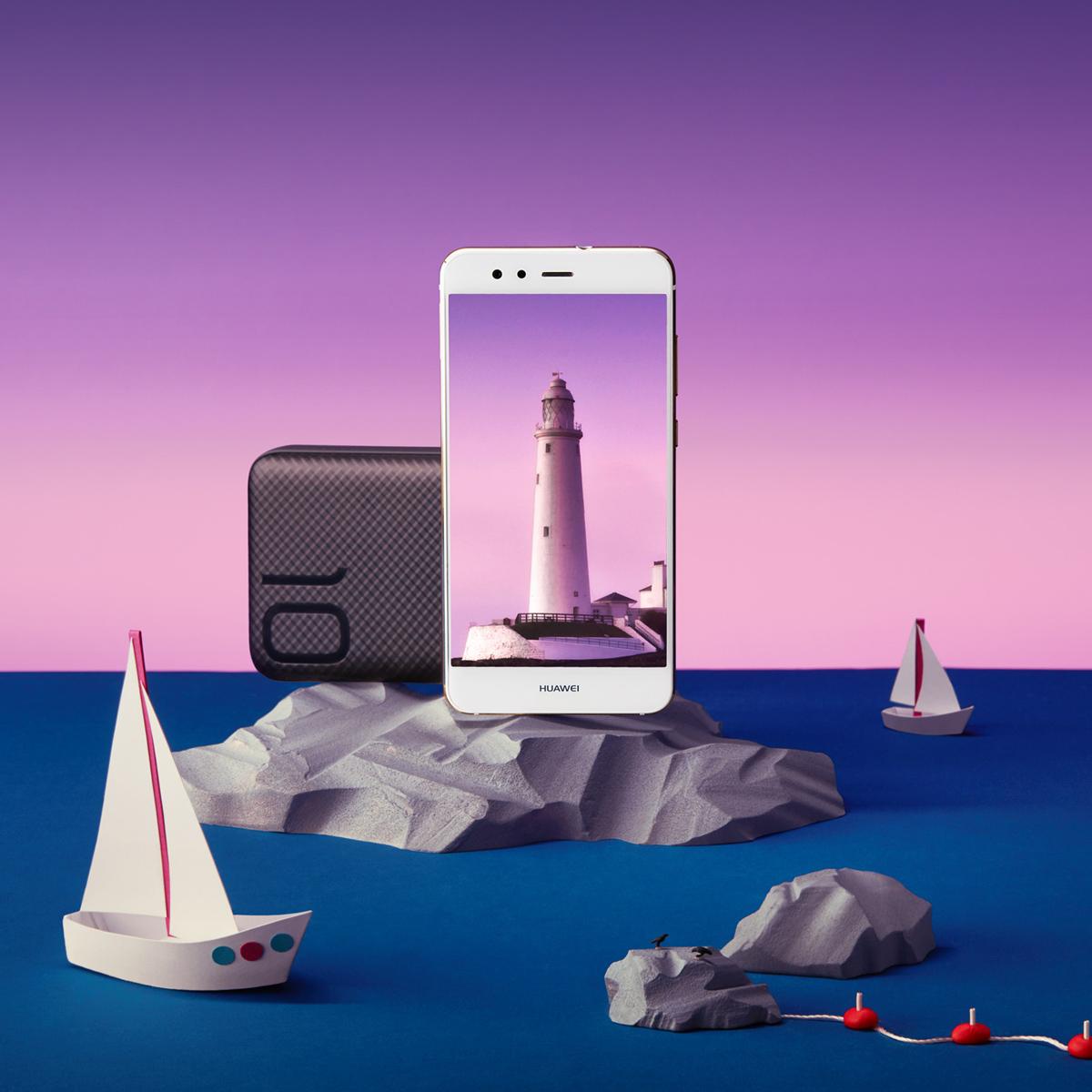 Huawei-Summer